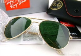 new-rayban-gold-frame-green-sunglasses-rb3026-95717